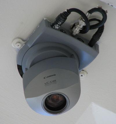 Canon VC-C4R